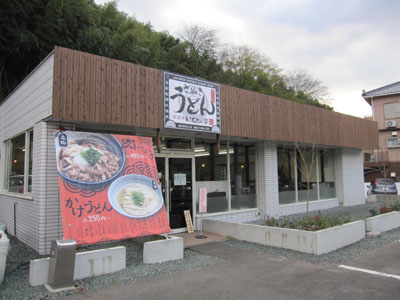 20121203-04.jpg