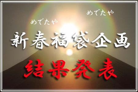 20110111-09.jpg