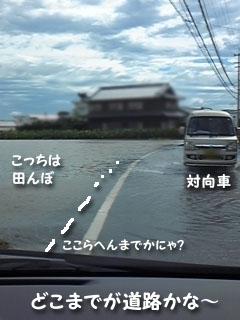 20110921-04.jpg